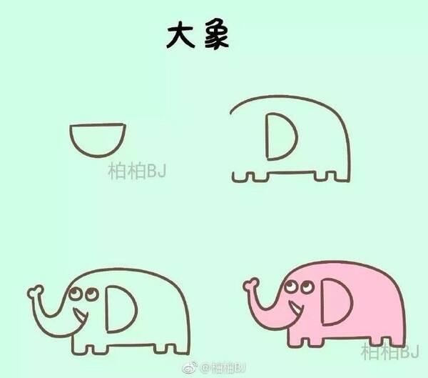 【简笔画】一个半圆形就能搞定的小动物