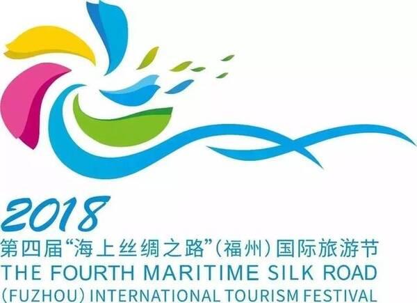 最全!福州海丝旅游节交通管制指南图片