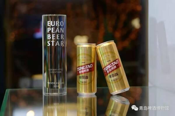 青岛啤酒星座系列神秘新品 欧洲啤酒之星——皮尔森 世界啤酒锦标赛
