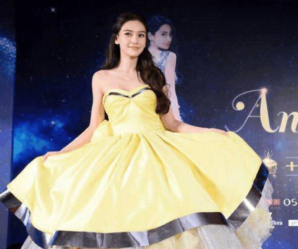 杨颖出席活动为什么总是穿公主裙?网友:真把自己当公主了,作呗