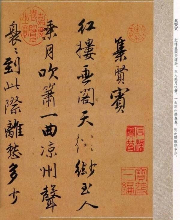 明代杰出书画家唐寅行书欣赏《自书词曲》书法作品图片30张图片