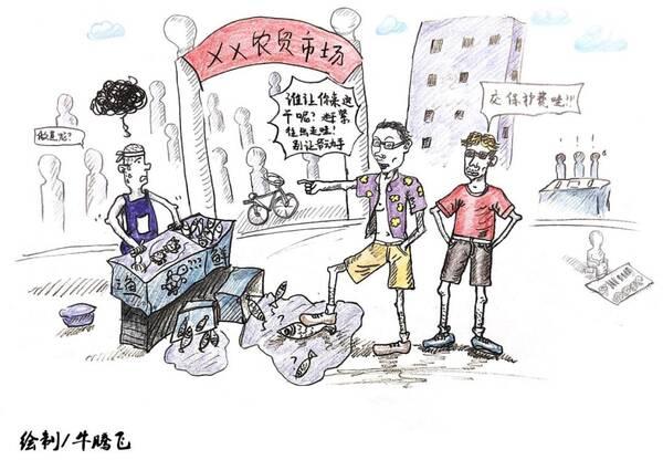 警察蜀黍自制手绘漫画带您轻松