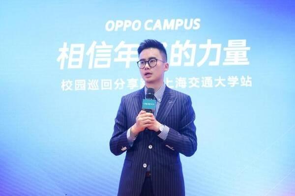 oppo校园分享趴精彩不断,熊浩,陈铭为学子解读年轻的