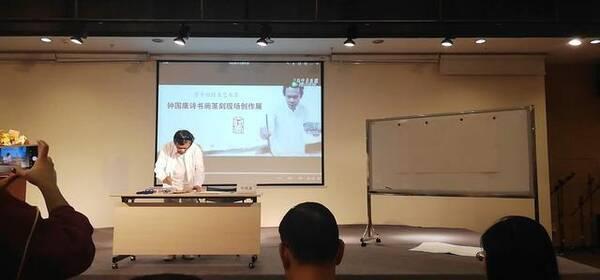 钟国康:在深圳玩中国40红不得不透露的篆刻秘籍