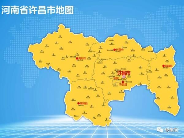 许昌市地图(老版)