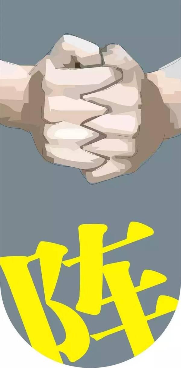 怎么道家的九字真言和佛教的手印,咒语搞在一起