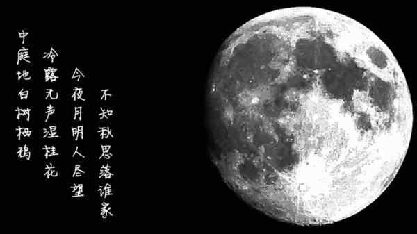 桂花月亮的背景古风