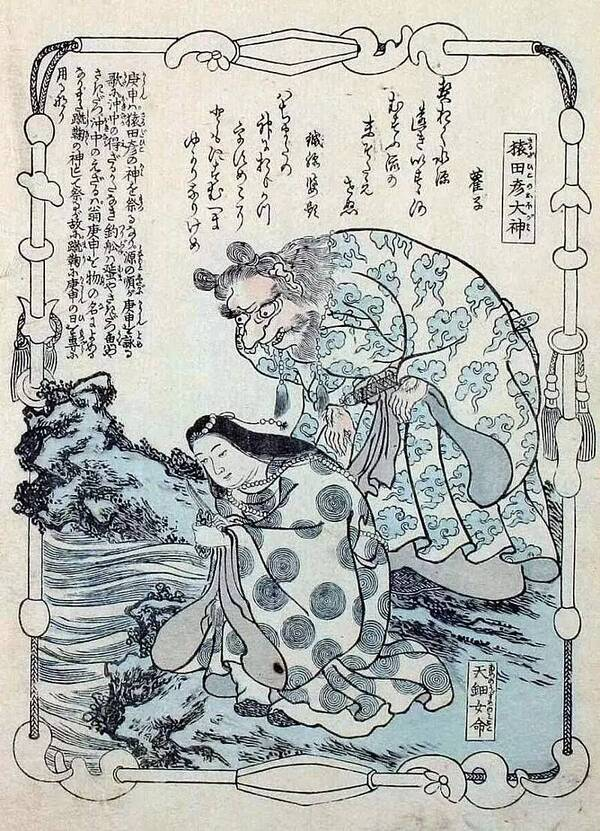 神话|日本的女生里表白的生殖器接受杰作行走图片