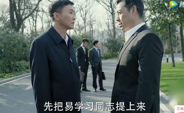 QQ截图20170426183227担任京州市委书记