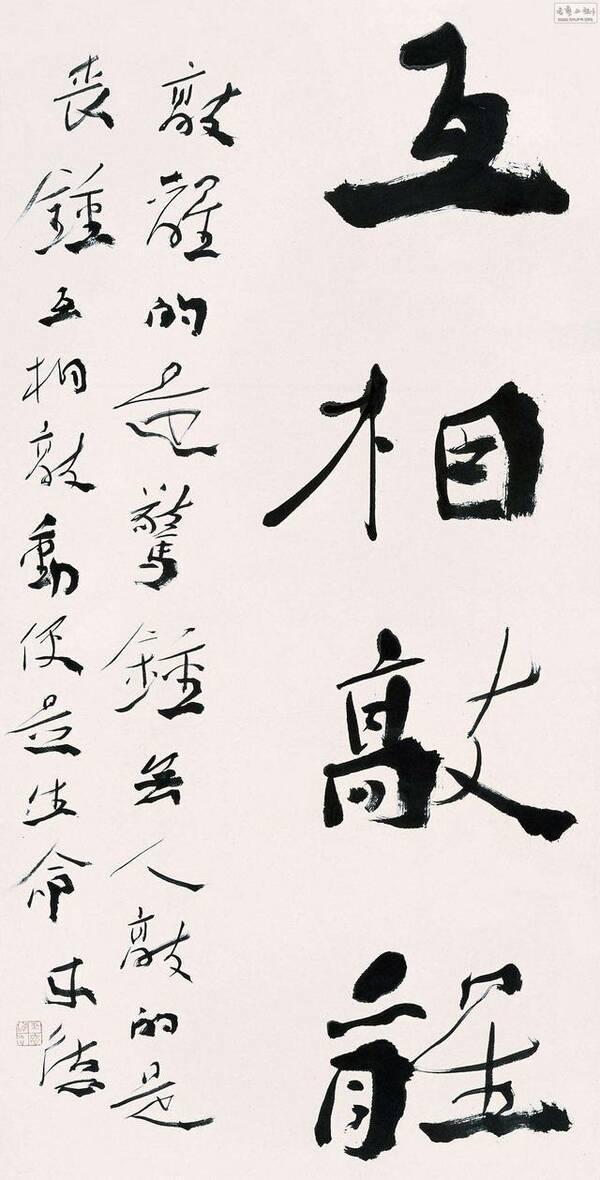 演员刘晓庆拜师曾来德,如何看待书协理事曾来德的书法?图片