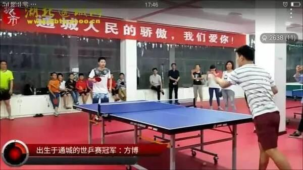 欢迎回家!世界乒乓球冠军方博返乡,与咸宁父老