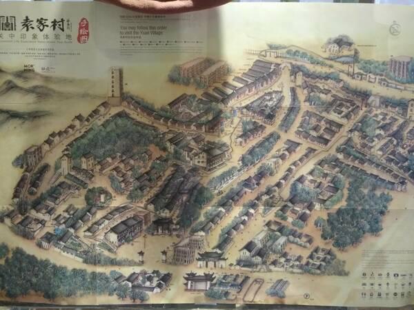 袁家村的手绘图