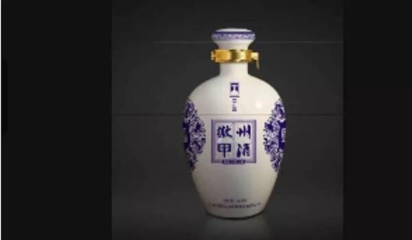 天下第七酒 ——文化美、意美、质美、名美的徽州甲酒多少钱一瓶?