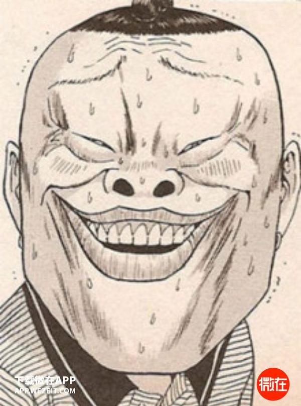 眼球萎缩图片_怎么会有这么丑陋猥琐的屌丝漫画啊,侮辱眼球,举报了!