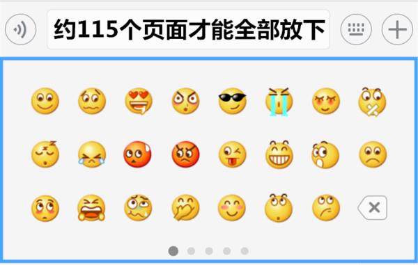 8张动态告诉你,这图表中了Emoji的毒搞笑a动态表情包世界qq图片