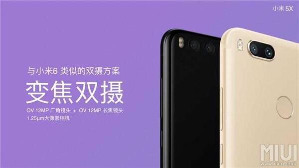 5英寸1080p屏幕,外观与iphone 7 plus看齐,也采用了u型天线,不过小米