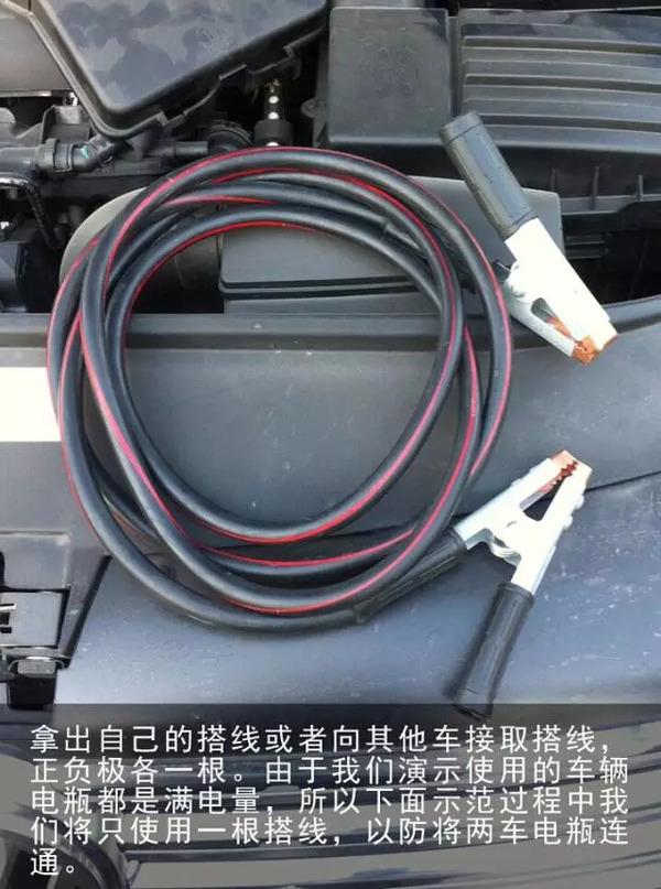 电缆 接线 线 600_807 竖版 竖屏