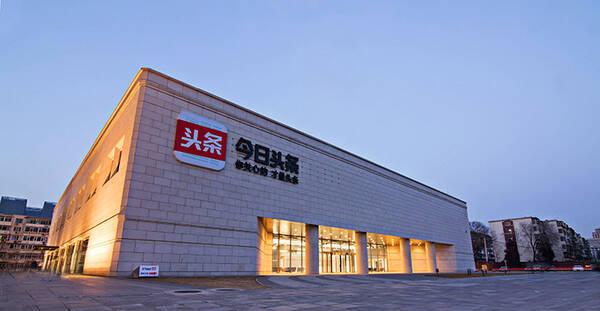 公开资料显示,北京时间是由北京奇虎科技有限公司与北京(新媒体)集团图片