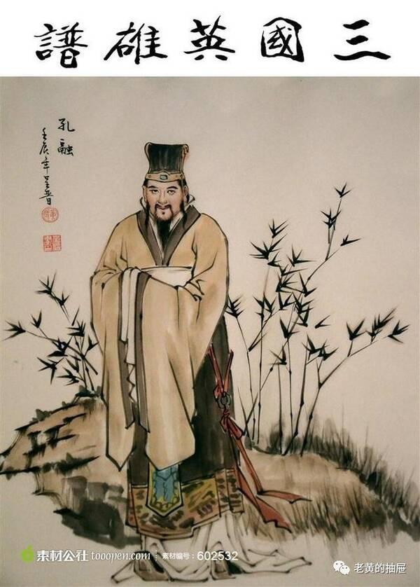 [分享]一篇本人的演讲稿:中国梦,孝先行!
