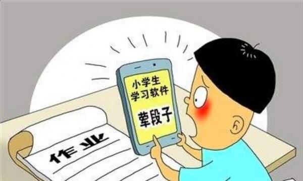 """学霸君app被指""""涉黄"""",平台回应:某竞品不要贼喊捉贼!图片"""
