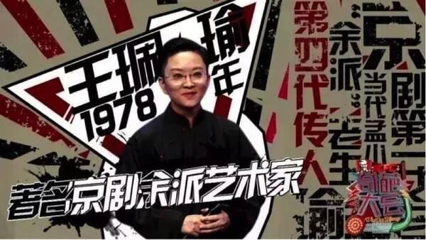 王佩瑜:突然走红的代价,我在过去三十年从来没想到过 - 新泉 - 新泉的博客