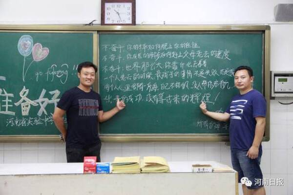开学第一天,农民工留在黑板上的这段话火了!