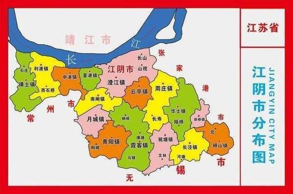 江苏地�_或将升级为地级市! 江苏发展最快的城市!