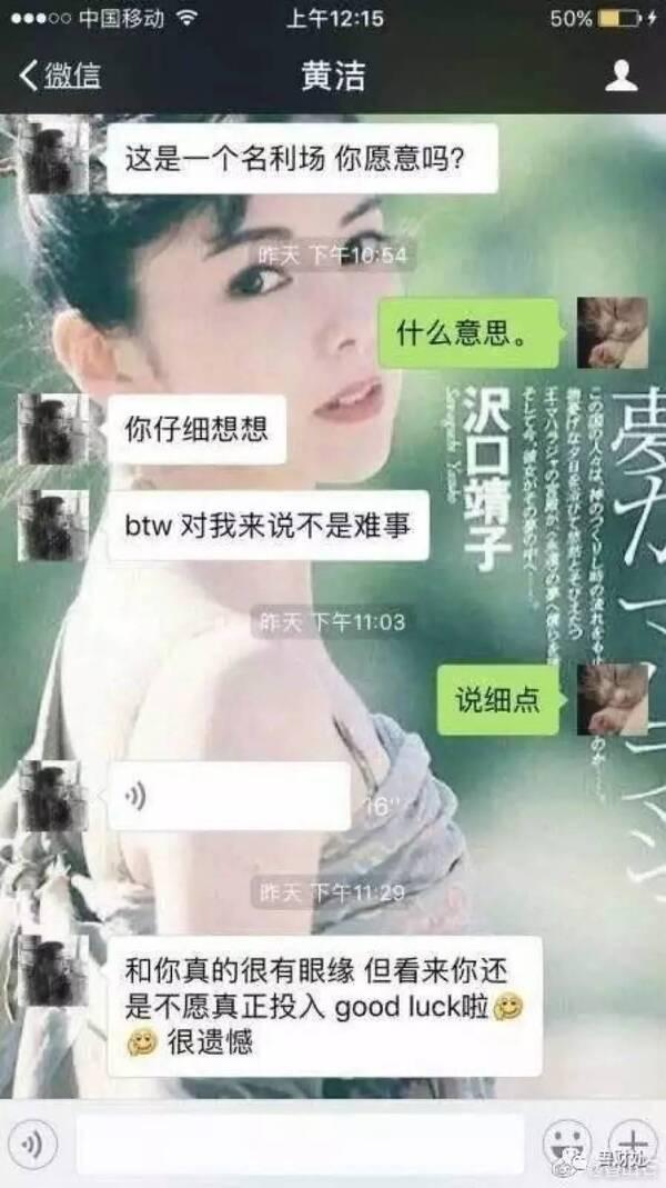 """调戏俞飞鸿初夜,满嘴""""性、情爱、潜规则"""",许知远这代中国老男人们有多丑恶?"""