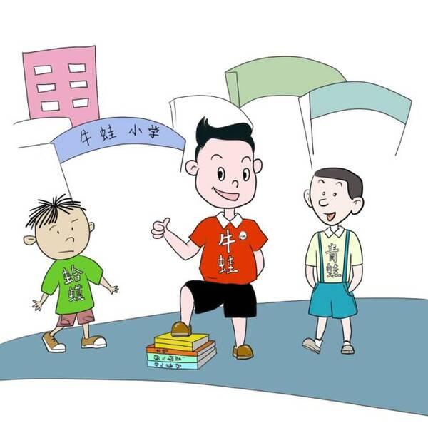 """上海退休教授6000长文批幼升小 """"牛蛙战争""""刷屏, 字字图片"""