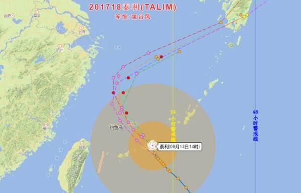 第18号台风&quot泰利&quot和第19号台风&quot杜苏芮&quot来袭.对杭州有什么影响?