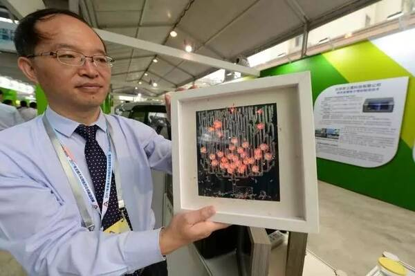 全球首台液态金属电子电路打印机,打印样品.