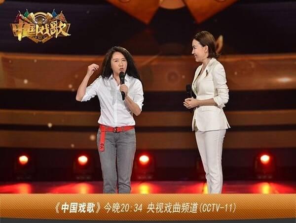 《中国戏歌》诠释传承力量 小香玉动情回忆常香玉戏曲