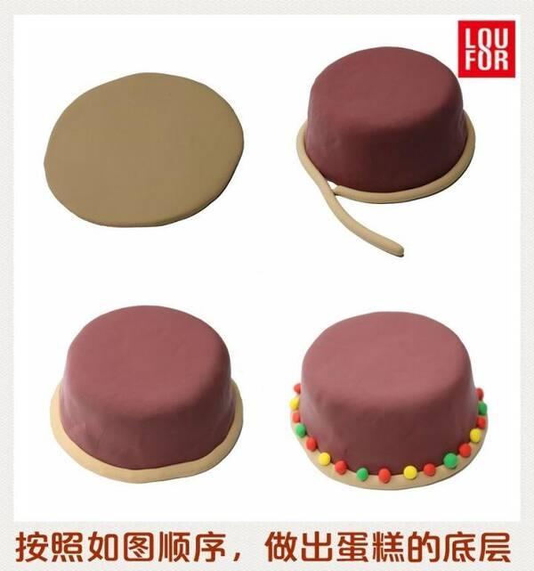 罗弗手工 蛋糕超轻粘土分步骤教程