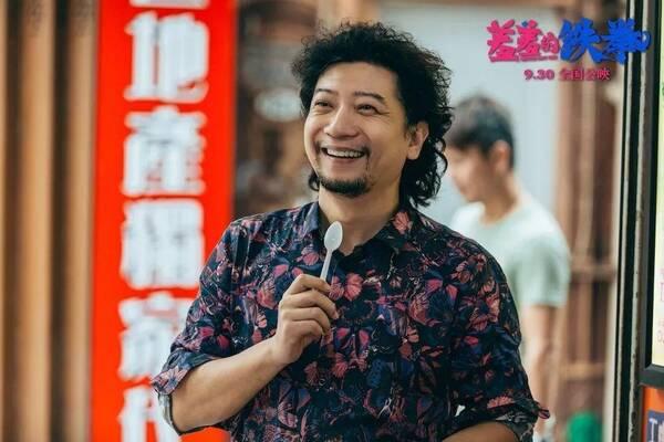 专访 羞羞的铁拳 东哥 田雨 演员一辈子都在等属于他的角色
