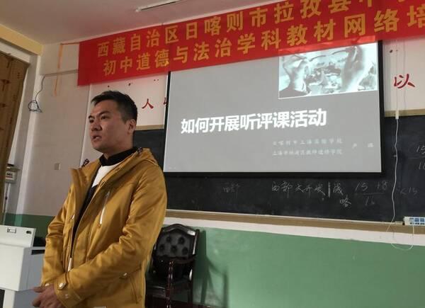这个全家一人教研员,英语支教,初中援藏精忠报国初中生图片