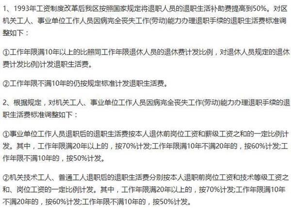延迟退休来了!无须担心,这四类人可以申请提前退休!_柳州最好生殖医院