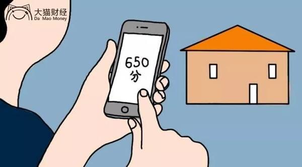 动漫 卡通 漫画 设计 矢量 矢量图 素材 头像 600_333