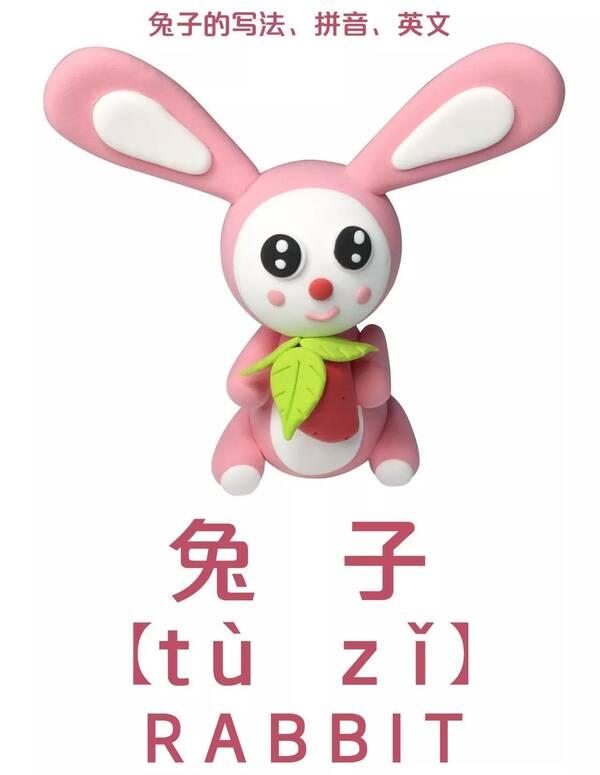 罗弗教程 可爱小兔超轻粘土分步骤教程