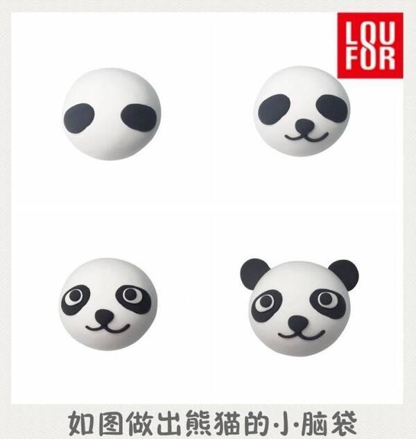 罗弗手工教程 给大家介绍一下超轻粘土版的熊猫做法