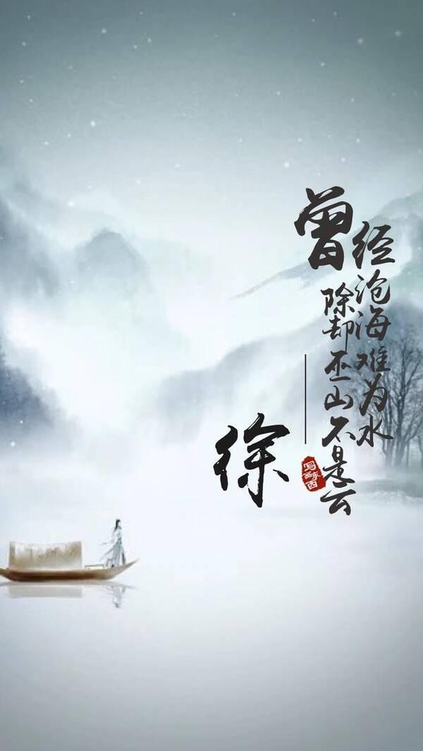 姓名意境手机:中国古风屏屏壁纸锁手机保,与众不同的华为手机黑边怎么隐藏图片