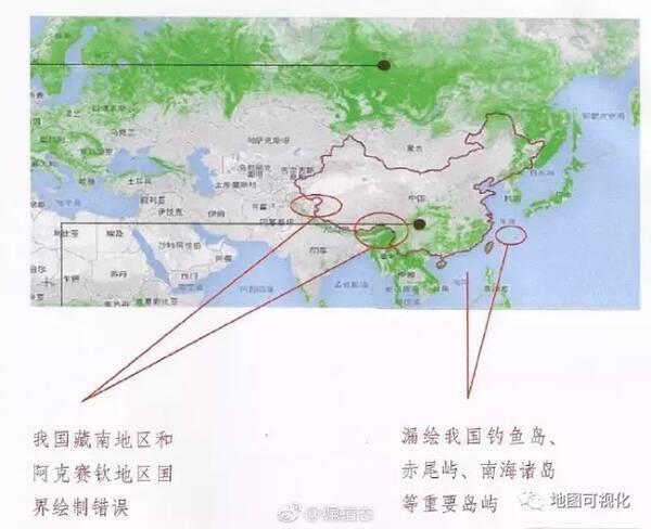 个别地图仍存在图形拉伸变形,漏绘钓鱼岛,赤尾屿,南海诸岛等重要岛屿