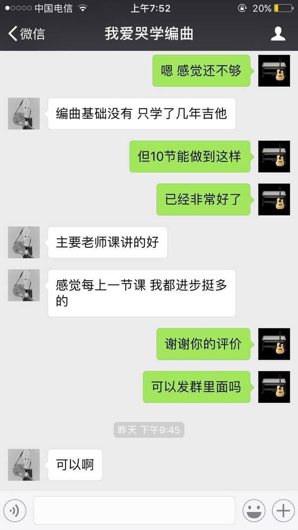 weixin.qq.com/s?