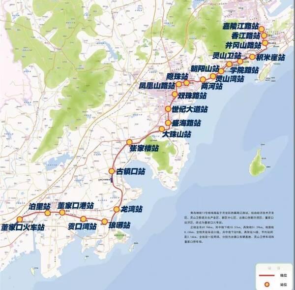 未来坐地铁畅游青岛西海岸!