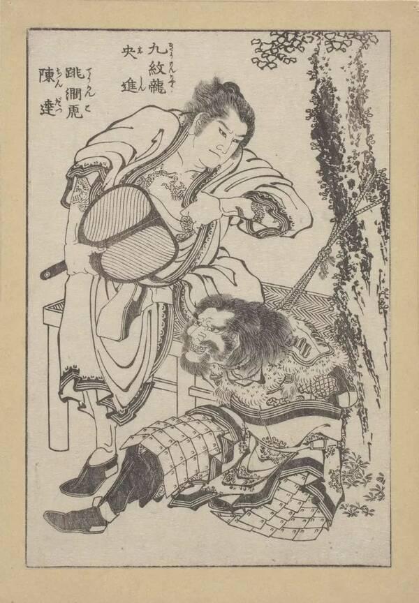"""""""在这本书的中国版本插画中,刺青是相对简单的线条,葛饰北斋严格地图片"""