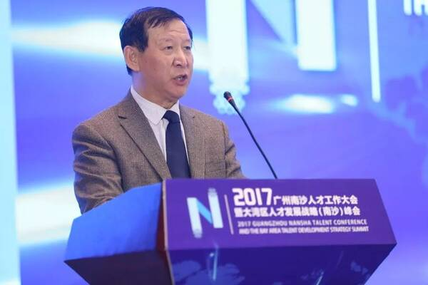 CCG举办2017大湾区人才发展战略(南沙)峰会