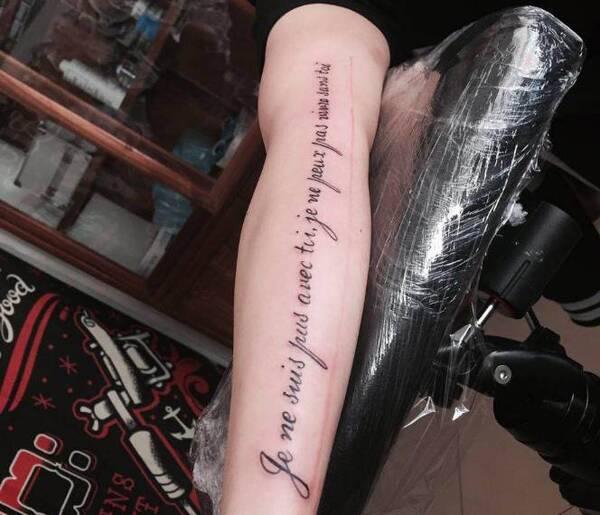 tattoo   纹身的故事比纹身时被扎痛多了
