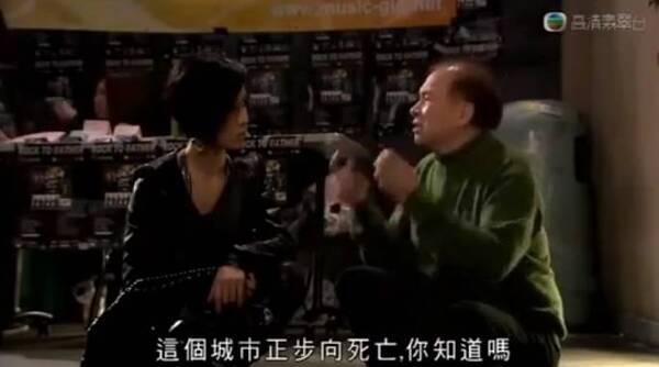 六叔六婶留给我们的TVB金句,今天都是表情我表情包听话图片