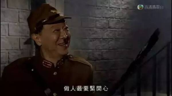 六叔六婶留给我们的TVB金句,今天都是表情舌头微信吐表情包图片