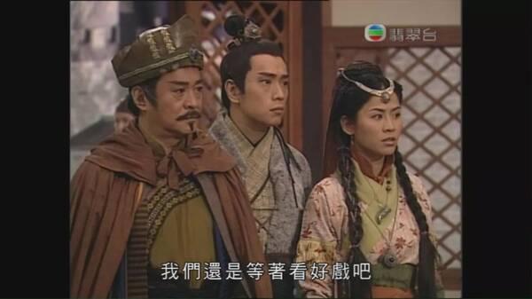 六叔六婶留给我们的TVB金句,今天都是表情没人要表情包的485000图片