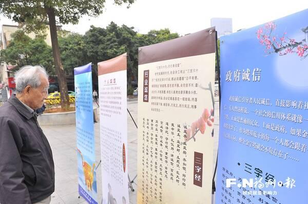"""台江开展""""诚信兴商宣传月""""活动"""